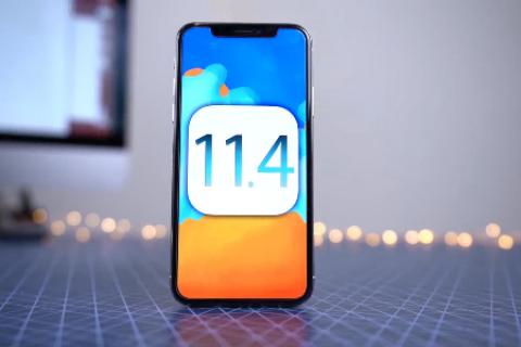 iOS 11.4测试版新鲜出炉,到底有啥不一样?